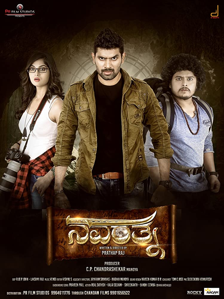 Navarathna 2020 Kannada 720p HDRip 1.3GB ESubs Download