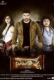Navarathna Poster