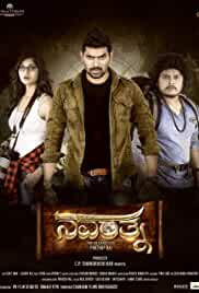 Navarathna (2020) HDRip Kannada Movie Watch Online Free