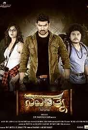 Navarathna 2020 Hdrip Kannada Full Movie Watch Online Free