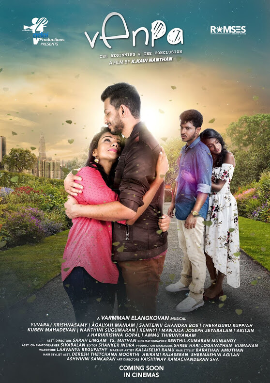 Venpa 2019 Tamil Full Movie 720p WEBRip 1.4GB ESub Download