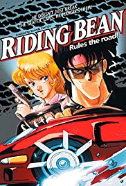 Riding Bean (1989) 1080p
