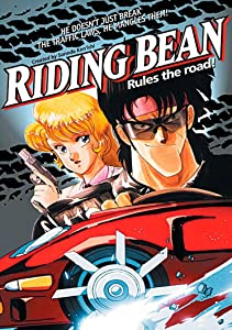 Riding Bean full movie hd 720p free download