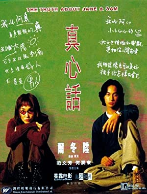 Fann Wong The Truth About Jane and Sam Movie