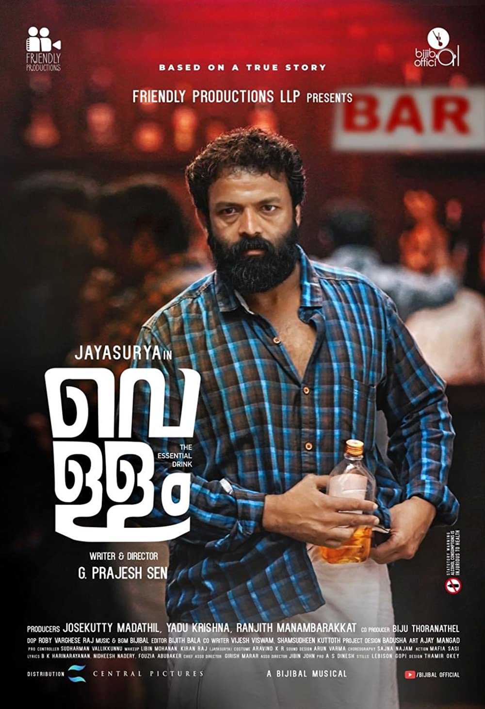 Vellam 2021 Malayalam 415MB HDRip ESub Download