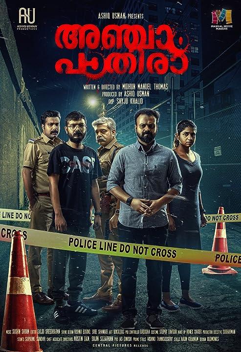 Anjaam Pathiraa (2020) Hindi Dubbed