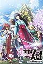 Sakura Wars: The Animation (2020) Poster