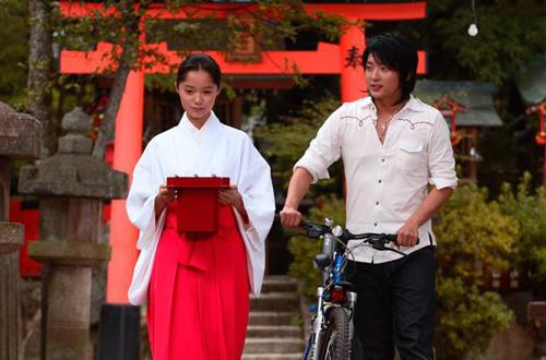Aoi miyazaki and lee jun ki dating