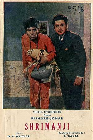 Shrimanji movie, song and  lyrics