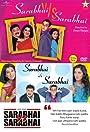 Sarabhai V/S Sarabhai