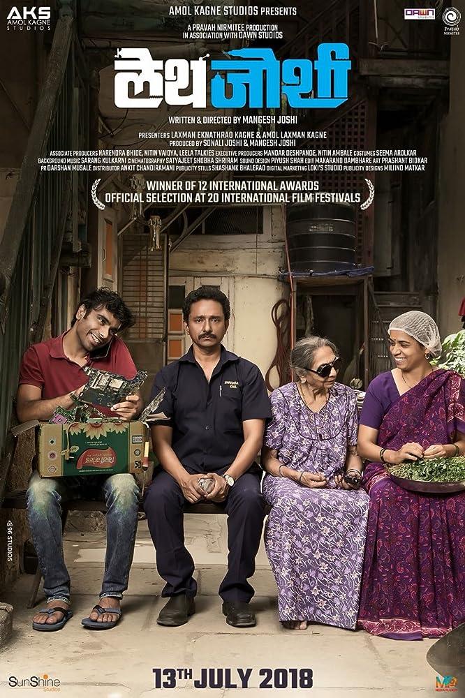 Lathe Joshi (2016) Full Movie Marathi 720p HDTV Free Download