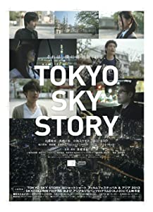 Must watch funny movies list Tokyo Sky Story by [hdrip]