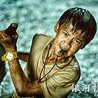 Xilun Sun in Yin he bu xi ban (2019)