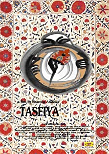 Tasfiya (2014)