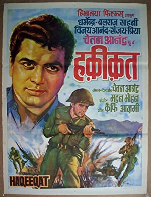 Haqeeqat movie, song and  lyrics