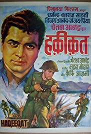 Haqeeqat (1964) Poster - Movie Forum, Cast, Reviews