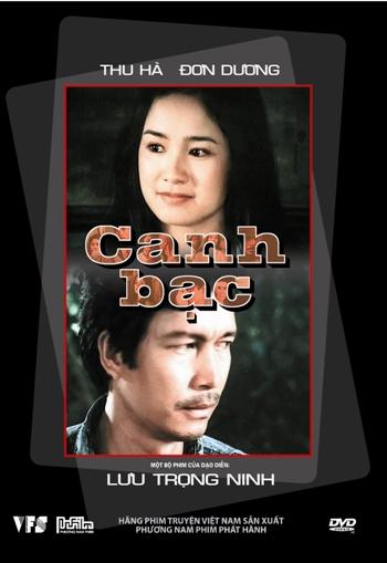 Những bộ phim kinh điển của Hãng phim truyện Việt Nam screenshots