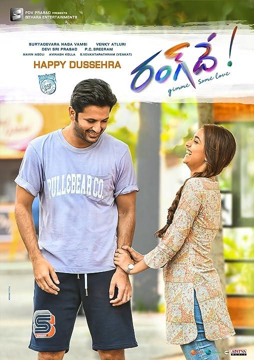Rang De 2021 Telugu Full Movie 1080p HDRip x264 AAC 1.9GB Download