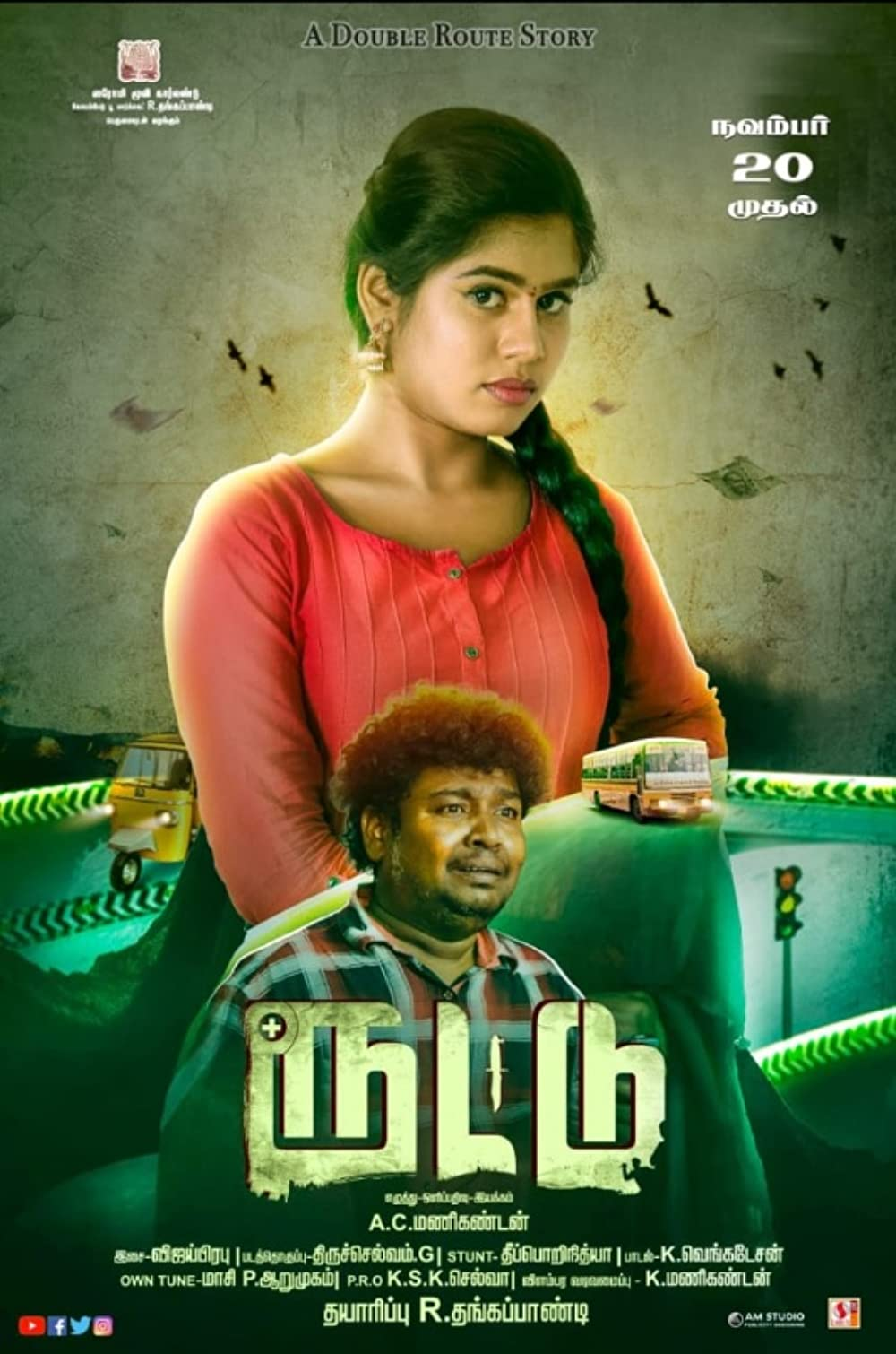 Routtu 2020 Tamil 400MB HDRip Download
