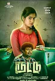 Routtu (2020) HDRip Tamil Movie Watch Online Free