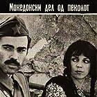 Makedonskiot del od pekolot (1971)