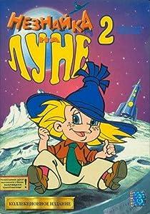 Downloading adult movies Neznayka na Lune 2 Russia [720pixels]
