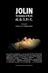 Movie hollywood free download JOLIN: The Evolution of My Life [WQHD]