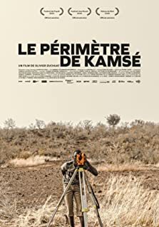 Le périmètre de Kamsé (2020)