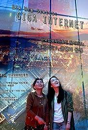 Giga Internet Poster