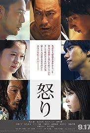 Adult japanese links movie