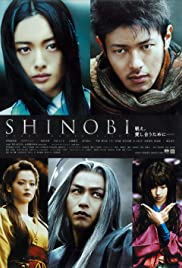 Shinobi: Heart Under Blade Poster