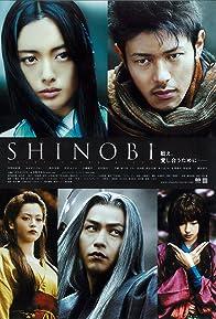 Primary photo for Shinobi: Heart Under Blade