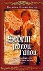 Sedem jednou ranou (1991) Poster