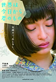 Her Sketchbook  مترجم