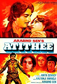 Atithee Poster