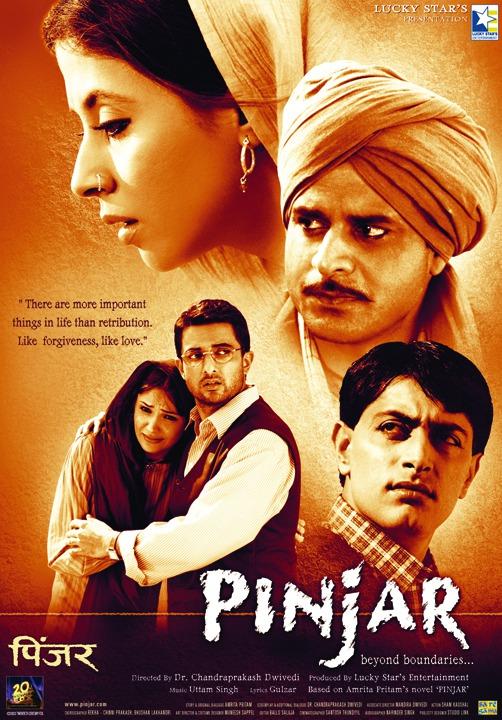 Pinjar (2003) Hindi
