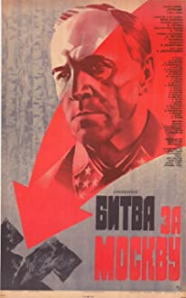 Bitva za Moskvu (1985)