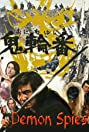 Demon Spies (1974) Poster