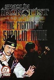 Shaolin Vengeance Poster