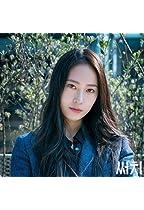 Bo-young