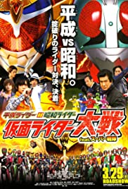 Super Hero War Kamen Rider Featuring Super Sentai: Heisei Rider vs. Showa Rider (2014) Heisei Raidâ tai Shôwa Raidâ Kamen Raidâ taisen feat. Sûpâ Sentai 720p