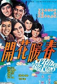 Chun nuan hua kai (1968)