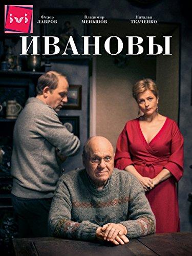 Gyvenimo išdaigos 2 Sezonas / Ивановы-Ивановы Cезон 2 (2017)