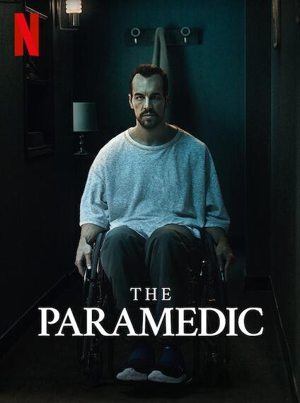 藥命救護 | awwrated | 你的 Netflix 避雷好幫手!