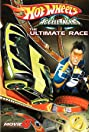 Hot Wheels Acceleracers the Ultimate Race (2005) Poster