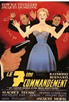 Le septième commandement