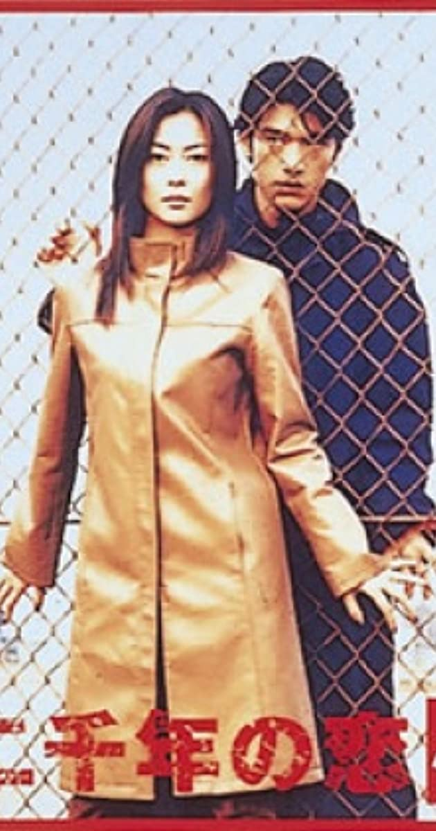 Love 2000 (TV Mini-Series 2000– ) - IMDb
