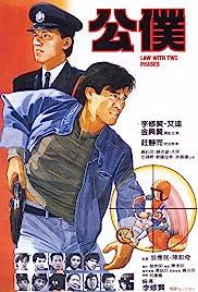 Gung buk Poster