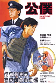 Gung buk (1984) 1080p