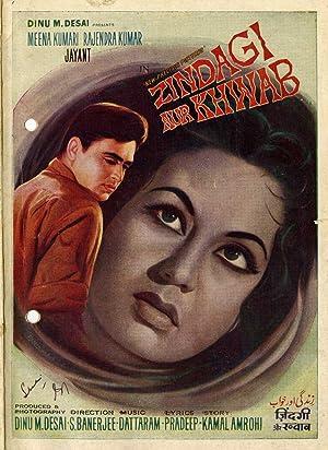 Zindagi Aur Khwab movie, song and  lyrics